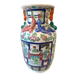 Large Asian Vase or Urn -Marked For Sale