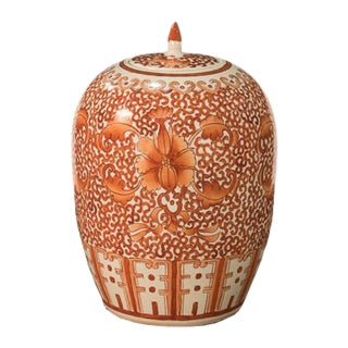 Sarreid Ltd. Lotus Coral Red Twisted Ginger Jar