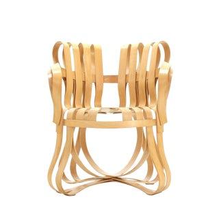 Gehry Cross Check Armchair Knoll