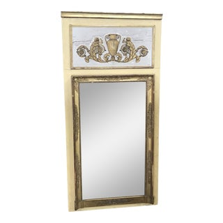 19th Century Trumeau Mirror With Gold Gilt Frame From Avignon, France For Sale