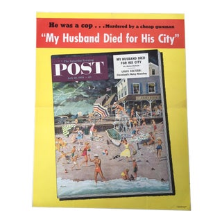 Vintage 1950's Saturday Evening Post Newsstand Poster