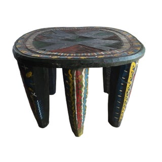 "African Lg Nupe Stool / Table Nigeria 14"" H by 17.5"" W Preview"