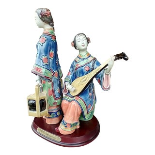 Mid 20th Century Lin Heihe Chinese Porcelain Figurine 2 Sisters Selling Wine For Sale