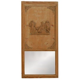 Image of Brown Trumeau Mirrors