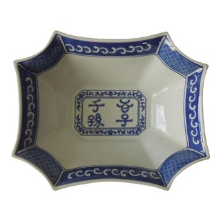 Blue & White Chinese Ceramic Bowl For Sale