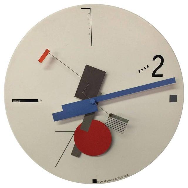 Constructivist Clock by Artek - Image 1 of 5