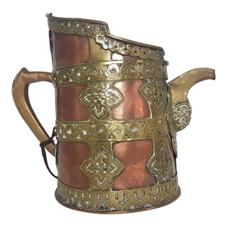Antique Brass and Copper Pitcher For Sale