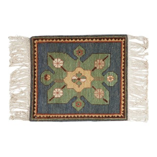"Vintage Yerevan Square Rug Mat - 1'10"" X 2'1"" For Sale"