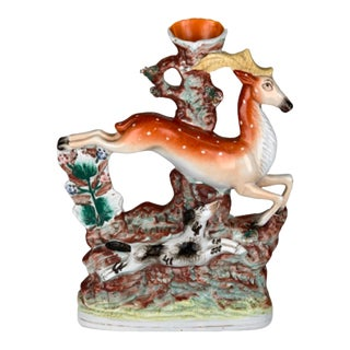 Early 20th Century Staffordshire Dog and Deer Spill Vase For Sale