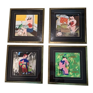 Original Chinese Watercolor Framed Paintings - Set of 4 For Sale