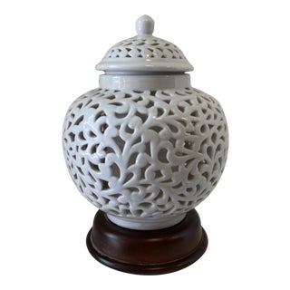 1950s Chinese Pierced Ceramic Ginger Jar Lamp with Wood Base For Sale