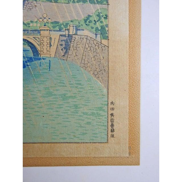 Summer at Nijubashi Wood Block Print - Image 4 of 5