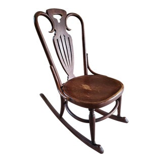 1950s Americana Nursing Rocking Chair