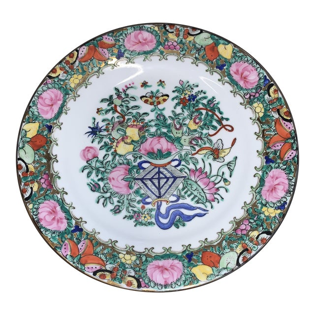 "Famille Rose Lotus Kite 10"" Plate For Sale"