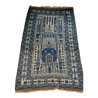 """Vintage Afghan Herati Hand Woven Wool Rug-2'9'x4'5"""" For Sale"""