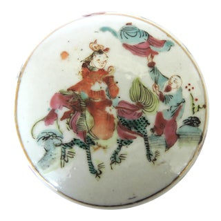 Antique Famille Rose Chinese Porcelain Ink Paste Pot, Catchall (1875-1900 Qing Dynasty) For Sale