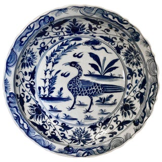 Chinese Blue and White Charger Archaic Bird Motif, Signed