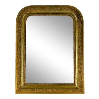 19th Century Louis Philippe French Wall Mirror For Sale