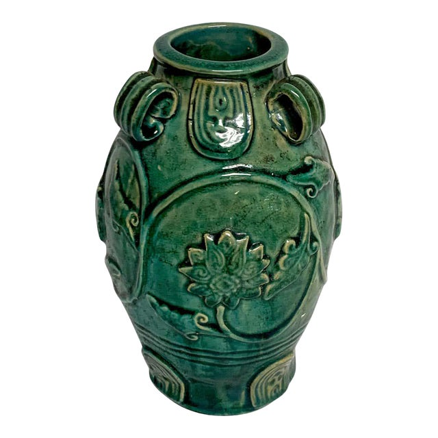 Chinese Green Glazed Lotus Motif Vase For Sale