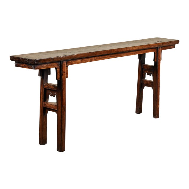 17th Century Chinese Elm and Poplar Altar Table For Sale