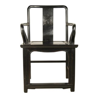 19th Century Chinese Black Guanmaoyi Chair For Sale