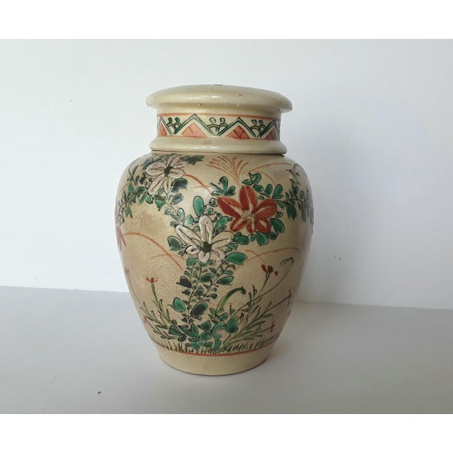 19th Century Chinese Ginger Jar - Image 2 of 10