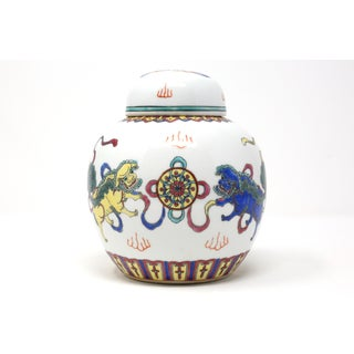 Petite Vintage Ginger Jar With Colorful Foo Lions Preview