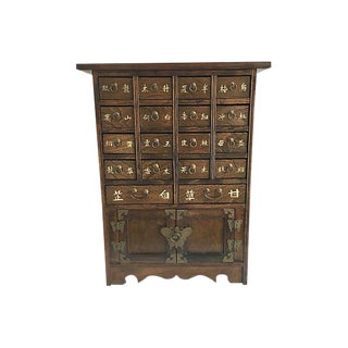 Chinese Medicine Apothecary Cabinet For Sale