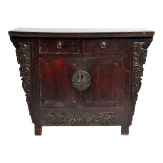 Mid 19th Century Chinese Butterfly Chest Cabinet With Two Drawer For Sale