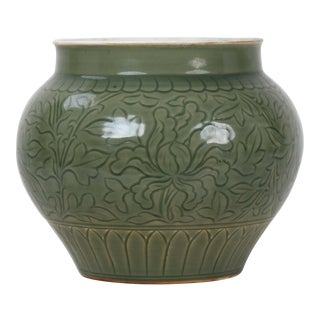 Vintage Yao Zhou Kiln Jar For Sale