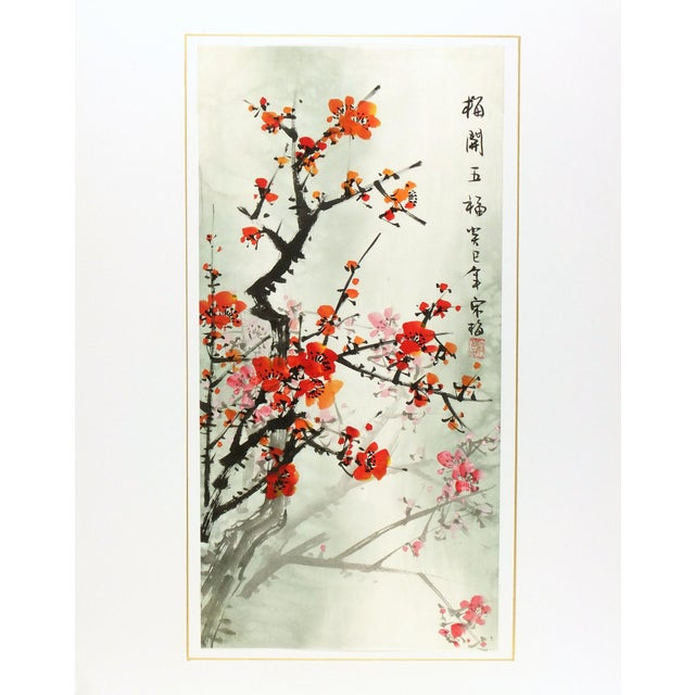 Chinese Red Plum Blossoms Silk Serigraph For Sale - Image 4 of 5