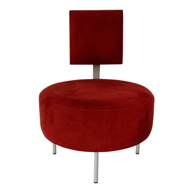 1980's Vintage Andrew World Contemporary Red Round Lounge Chair For Sale