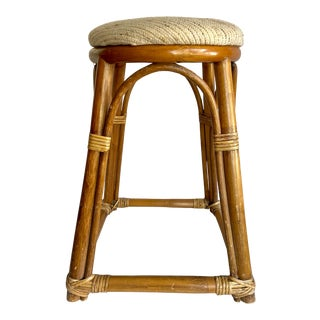 Vintage Bamboo Rattan Boho Chic Stool For Sale