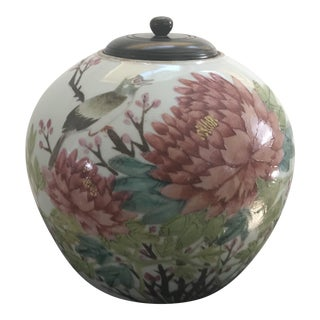Porcelain Famille Rose Short Melon Jar