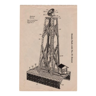 1938 Erector Beacon Tower Print For Sale