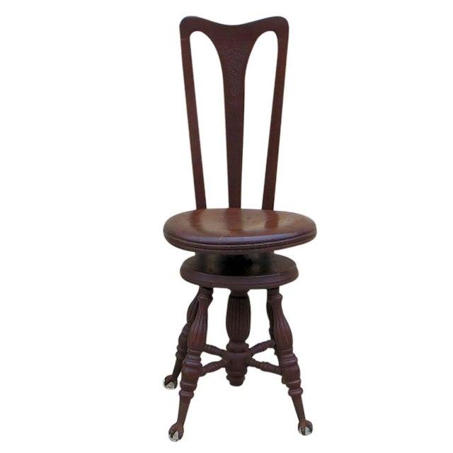 Civil War Piano Chair - Image 1 of 7