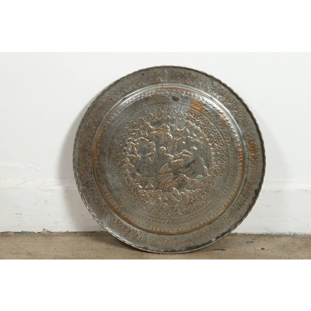 Persian Hanging Platter For Sale - Image 9 of 10
