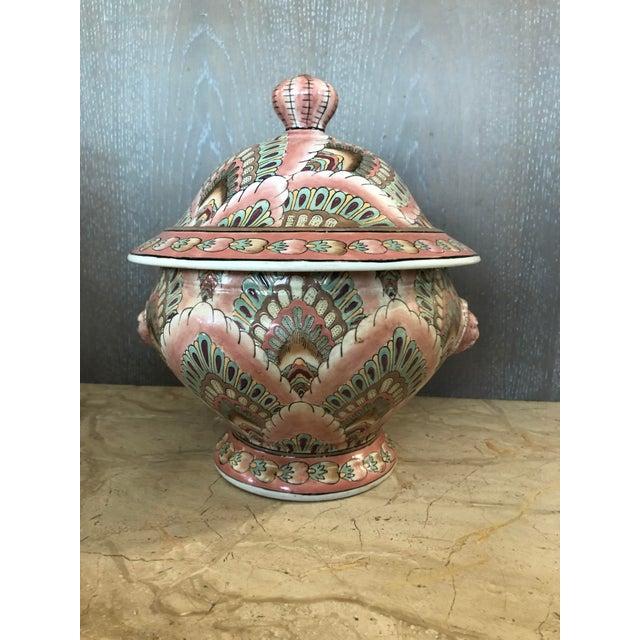 Asian Vintage Ginger Jar Vessel For Sale - Image 3 of 3