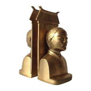 Brass Asian-Style Pagode & Male Bookends, Pair For Sale