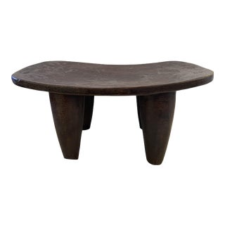"African Senufo Wood Milk Stool I . Coast 8"" H by 16.25"" W For Sale"