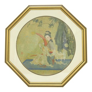 1960s Cork Paper Asian Painting Octagon Frame Original Signed For Sale