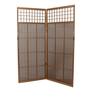 Vintage Wood & Wicker Two Panel Free Standing Shoji Screen C.1970s For Sale