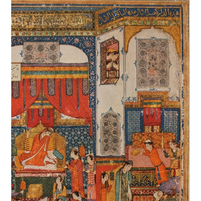 1940s 1940s Original Lithograph After Pre-1396 Persian Painting by Junayad Naqqash Sultani For Sale - Image 5 of 13