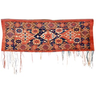 Bashir Torba Rug - 1′6″ × 4′6″ For Sale