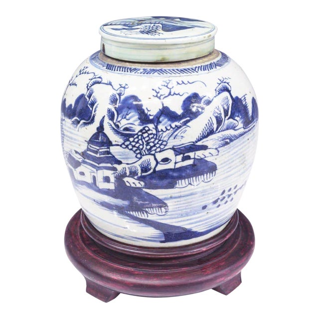 Chinese Blue & White Porcelain Covered Melon Jar For Sale