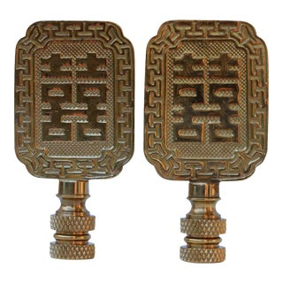 Double Happiness Brass Lamp Finials - a Pair For Sale