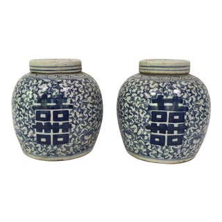 Blue and White Chinese Double Happiness Ginger Jars – Pair For Sale