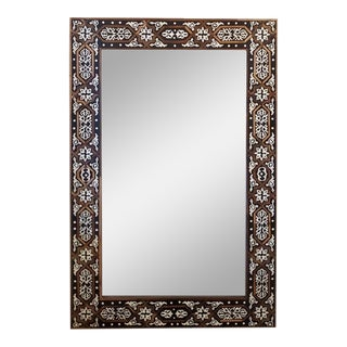 Moroccan Modern Rectangular Wall Mirror For Sale