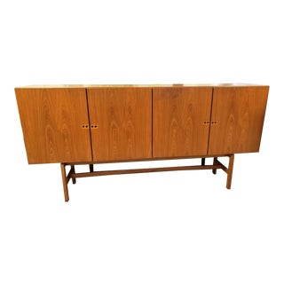 1960s Mid-Century Modern Teak 4 Door Tall Sideboard For Sale
