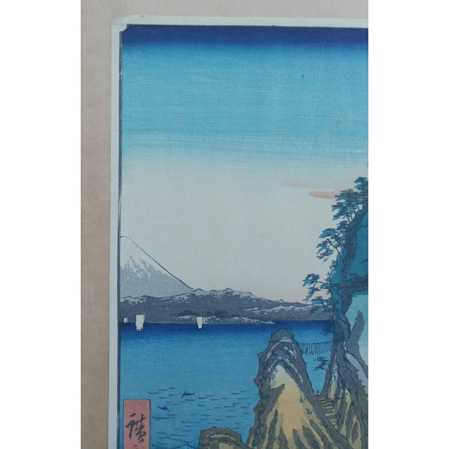 1853 Hiroshige First State Sagami Province Woodblock Print - Image 4 of 6